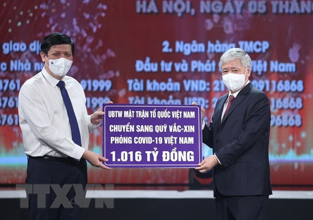 Quy vaccine nhan duoc dong gop tich cuc cua doanh nghiep nuoc ngoai hinh anh 1