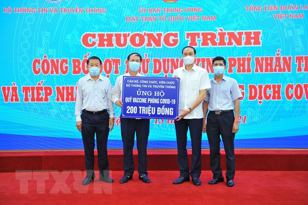 Quy vaccine phong COVID-19 da nhan duoc 8.182 ty dong hinh anh 1