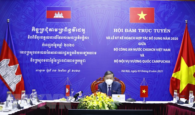 Viet Nam-Campuchia day manh hop tac phong, chong toi pham hinh anh 1
