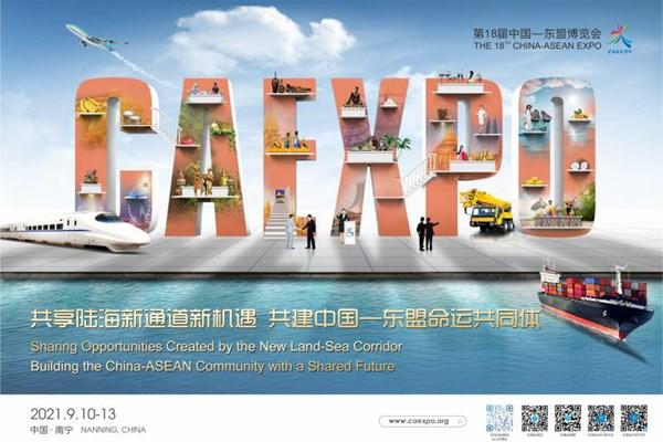 Viet Nam tham gia CAEXPO va CABIS lan thu 18 tai Trung Quoc hinh anh 1