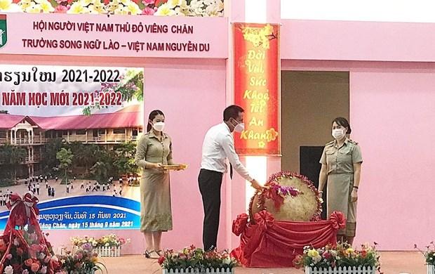 Truong song ngu Lao-Viet Nam Nguyen Du khai giang nam hoc 2021-2022 hinh anh 1
