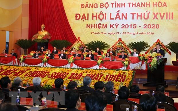 Thanh Hoa can phat huy tiem nang de phat trien kinh te toan dien hinh anh 2