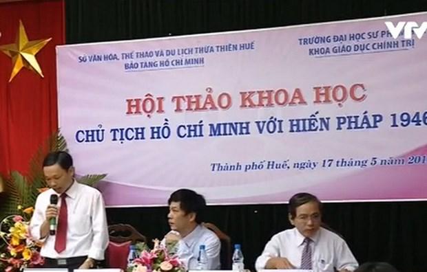 Hoi thao khoa hoc Chu tich Ho Chi Minh voi Hien phap 1946 hinh anh 1