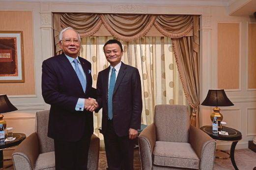 Ty phu Jack Ma lam co van thuong mai dien tu cho chinh phu Malaysia hinh anh 1