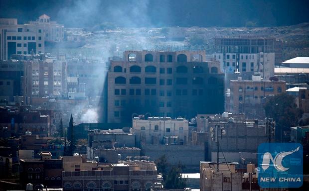 Dai su quan Iran tai Yemen bi tan cong bang vu khi hang nang hinh anh 1