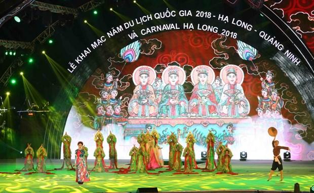 Carnaval Ha Long 2018 - 'Dai tiec' cua nghe thuat am nhac va anh sang hinh anh 1