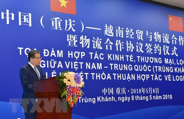 Co hoi hop tac lon trong linh vuc logistics giua Viet Nam-Trung Quoc hinh anh 1