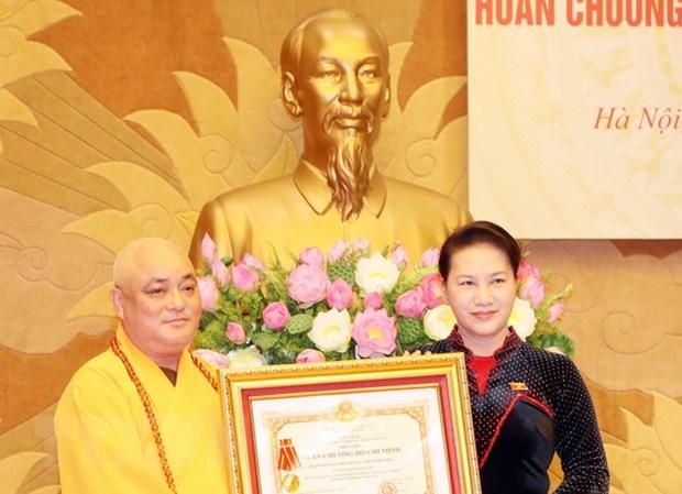 Truy tang, trao tang,Huan chuong cho cac vi nguyen lanh dao Quoc hoi hinh anh 2