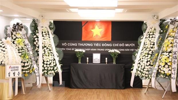 Le vieng nguyen Tong Bi thu Do Muoi tai Thai Lan va Han Quoc hinh anh 3