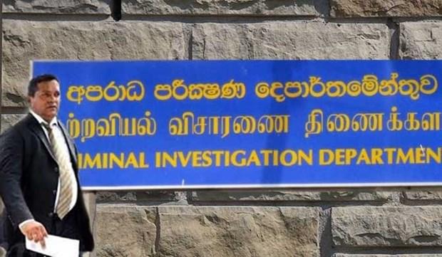 Canh sat Sri Lanka phuc chuc cho Chanh thanh tra N. Silva hinh anh 1