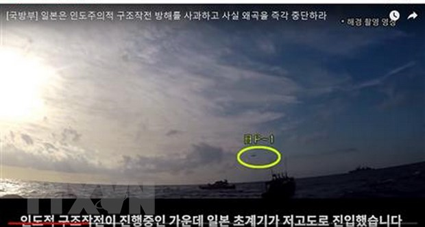 Han Quoc-Nhat Ban dam phan ve su co khoa muc tieu radar tren bien hinh anh 1