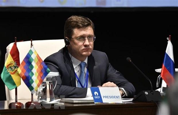 Nga muon doi thoai xay dung voi EU va Ukraine ve trung chuyen khi dot hinh anh 1