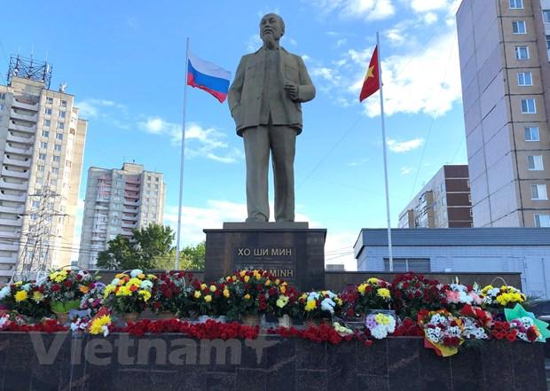 Trang trong Le Ky niem ngay sinh nhat Bac tren que huong Lenin hinh anh 2