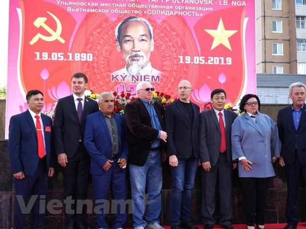 Trang trong Le Ky niem ngay sinh nhat Bac tren que huong Lenin hinh anh 1