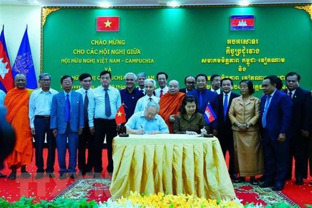 Hoi Huu nghi Viet Nam-Campuchia hoat dong co chieu sau va hieu qua hinh anh 2