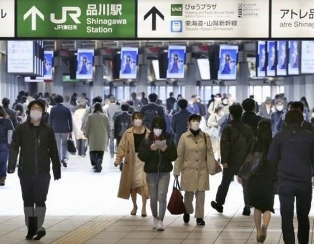 Nhat Ban: Thu do Tokyo chi bo sung 3,4 ty USD chong dich COVID-19 hinh anh 1