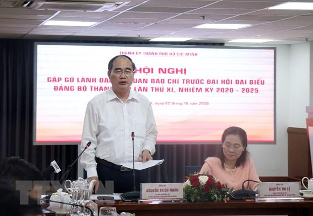 Thanh pho Ho Chi Minh phat trien, phan dau vi ca nuoc, cung ca nuoc hinh anh 1
