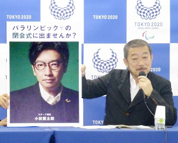 Nhat Ban: Bai nhiem dao dien phu trach le khai mac Olympic Tokyo 2020 hinh anh 1