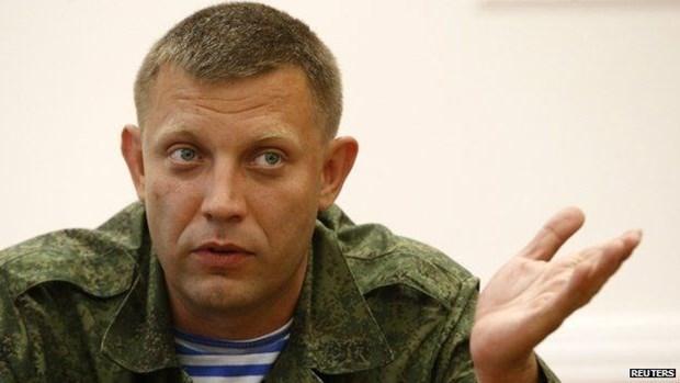 Cong hoa Donetsk tu xung tuyen bo phong toa chinh quyen Ukraine hinh anh 1
