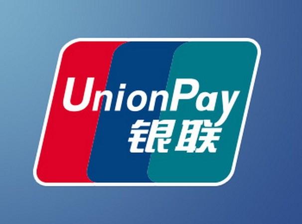 The UnionPay cua Trung Quoc sap duoc chap nhan tren toan nuoc Phap hinh anh 1