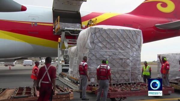 Chinh phu Venezuela va ICRC dat thoa thuan ve vien tro nhan dao hinh anh 1