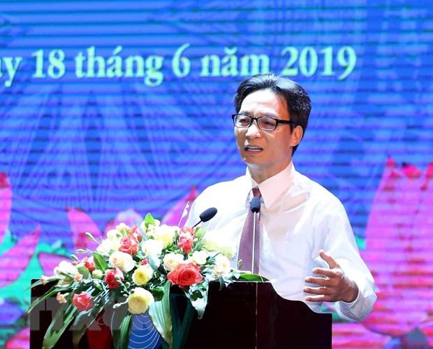 Giao ban bao chi nhan ky niem 94 nam Ngay Bao chi Cach mang Viet Nam hinh anh 1