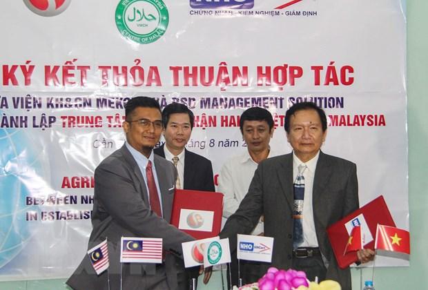 Thanh lap Trung tam chung nhan Halal Viet Nam-Malaysia tai Can Tho hinh anh 1