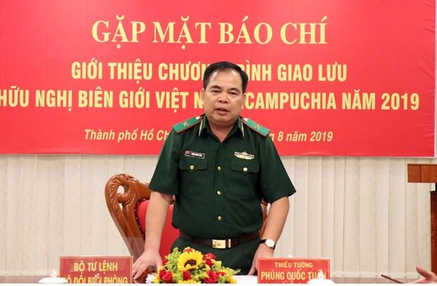 Nang cao hieu qua cong tac bao ve bien gioi Viet Nam-Campuchia hinh anh 1