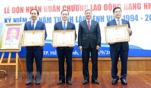 Benh vien Dai hoc Y duoc TP.HCM nhan Huan chuong Lao dong Hang Nhat hinh anh 2