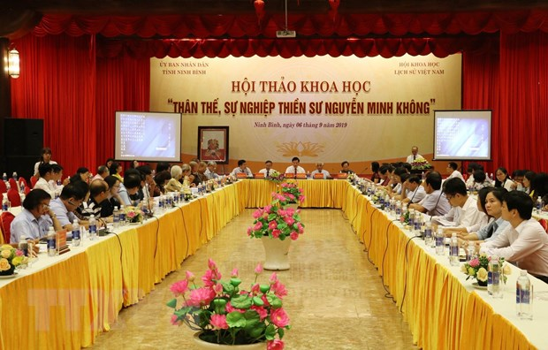 Hoi thao khoa hoc ve than the, su nghiep thien su Nguyen Minh Khong hinh anh 1