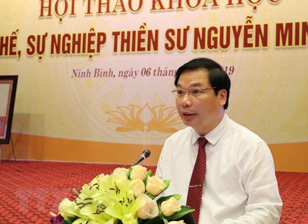 Hoi thao khoa hoc ve than the, su nghiep thien su Nguyen Minh Khong hinh anh 2