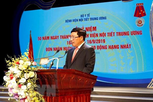 Benh vien Noi tiet Trung uong don nhan Huan chuong Lao dong hang Nhat hinh anh 1