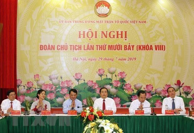 1.300 dai bieu tham du Dai hoi Mat tran To quoc Viet Nam khoa IX hinh anh 1