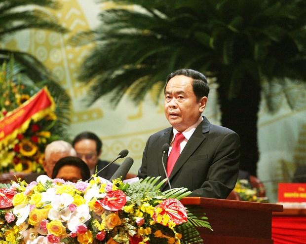 Khai mac Dai hoi dai bieu toan quoc Mat tran To quoc Viet Nam hinh anh 2