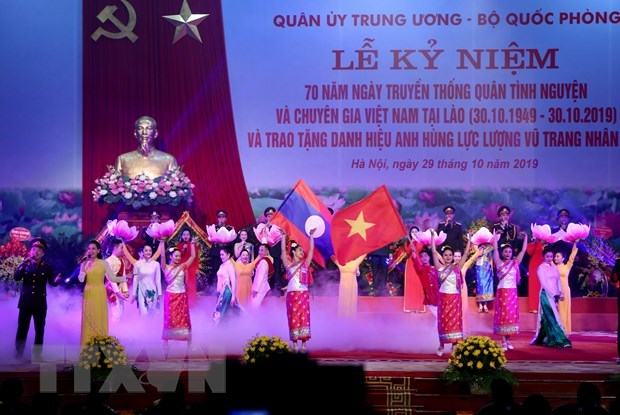 Bo doi tinh nguyen Viet Nam hoan thanh xuat sac giup do cach mang Lao hinh anh 1