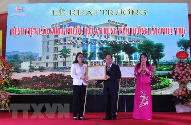 Thai Binh: Khai truong Benh vien Lao khoa tu nhan dau tien cua ca nuoc hinh anh 1
