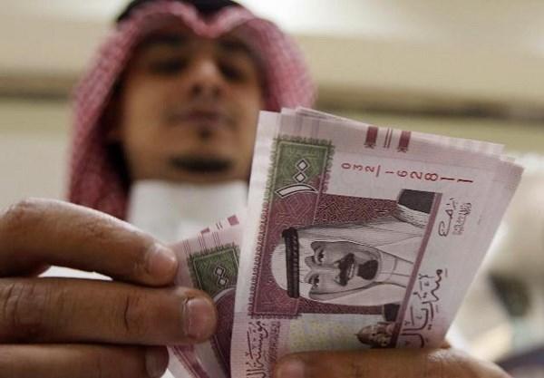 Saudi Arabia huy dong 2,27 ty USD thong qua trai phieu Hoi giao hinh anh 1