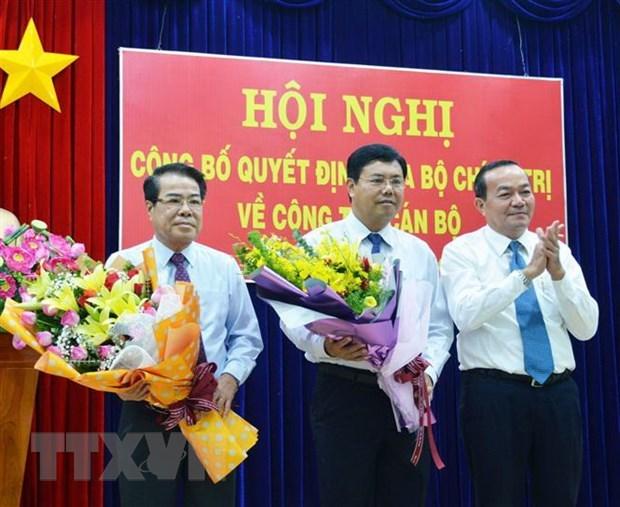 Ong Duong Thanh Binh giu chuc Uy vien UB Thuong vu Quoc hoi khoa XIV hinh anh 1