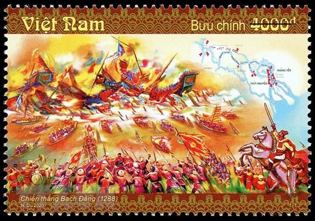 "Phat hanh dac biet Bo tem buu chinh""Chien thang Bach Dang hinh anh 1"