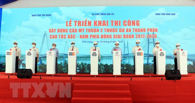Vinh Long: Dau tu tren 5.000 ty dong thi cong cau My Thuan 2 hinh anh 1