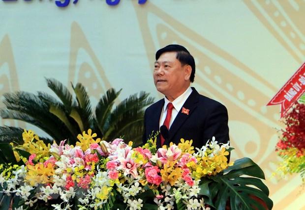 Khai mac Dai hoi Dai bieu Dang bo tinh Vinh Long nhiem ky 2020-2025 hinh anh 3