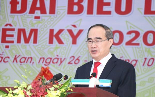 Dai hoi Dang bo tinh Bac Kan: Phat huy loi the ve tai nguyen hinh anh 1