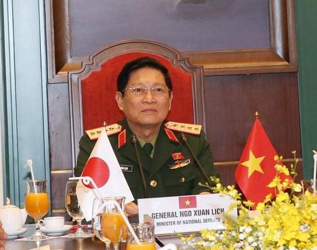 Dai tuong Ngo Xuan Lich dien dam voi Bo truong Bo Quoc phong Nhat Ban hinh anh 1