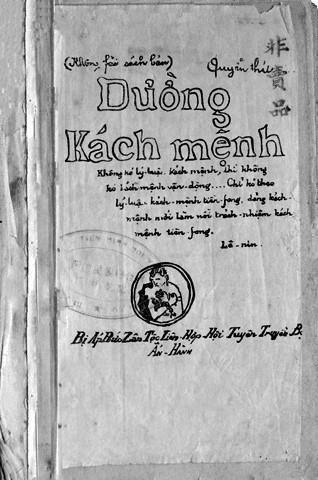 Vai tro sang lap Dang Cong san Viet Nam cua Chu tich Ho Chi Minh hinh anh 3