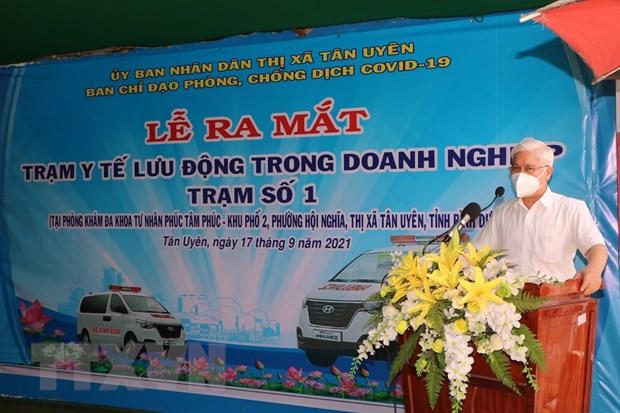 Binh Duong: Ra mat Tram y te luu dong trong doanh nghiep hinh anh 1