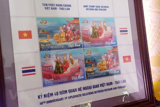 Nghe thuat mua roi duoc in tren bo tem chung Viet Nam-Thai Lan hinh anh 2