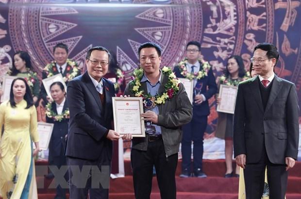 VietnamPlus duoc xuong ten tai Giai bao chi '75 nam Quoc hoi Viet Nam' hinh anh 1