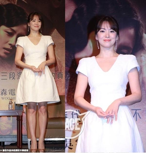 Bi quyet toa sang tren tham do cua nu dien vien Song Hye Kyo hinh anh 14