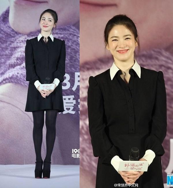 Bi quyet toa sang tren tham do cua nu dien vien Song Hye Kyo hinh anh 4