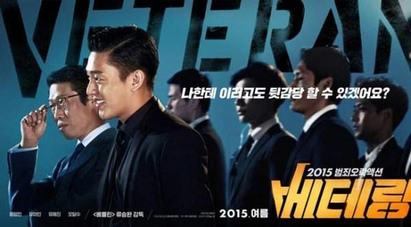"Hai phim ""bom tan"" cua Han Quoc ra mat khan gia Viet Nam hinh anh 2"